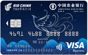申请农行凤凰知音联名信用卡赠飞米好礼!刷卡再获赠笔笔返现红包礼券