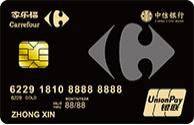 中信银行家乐福联名卡(银联版)