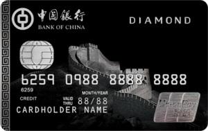 长城钻石信用卡