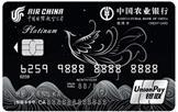 农业银行凤凰知音银联白金卡