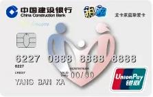 龙卡家庭挚爱信用卡-银联版