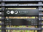 Resort Report|日本·<em>虹夕诺雅</em>·富士