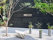 Hotel Report|日本·<em>虹夕诺雅</em>·东京