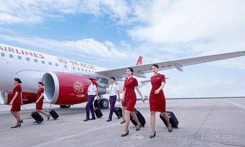 【独家】温暖随行 享所未想!立即报名上海吉祥航空免费头等舱体验>>