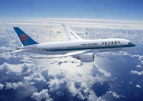 「干货」逛飞客就能赚航空里程、酒店积分!一篇教你玩转飞米~