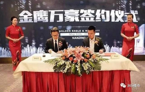 南京待开业国际品牌酒店汇总,金鹰世界W酒店黄了吗?