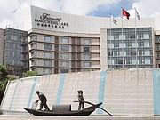 阳澄六月黄 苏州<em>阳澄湖</em>费尔蒙酒店金樽客房入住报告