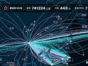 #我的常旅客玩法#10月1号ANA东京回成都,飞行+刷卡累积