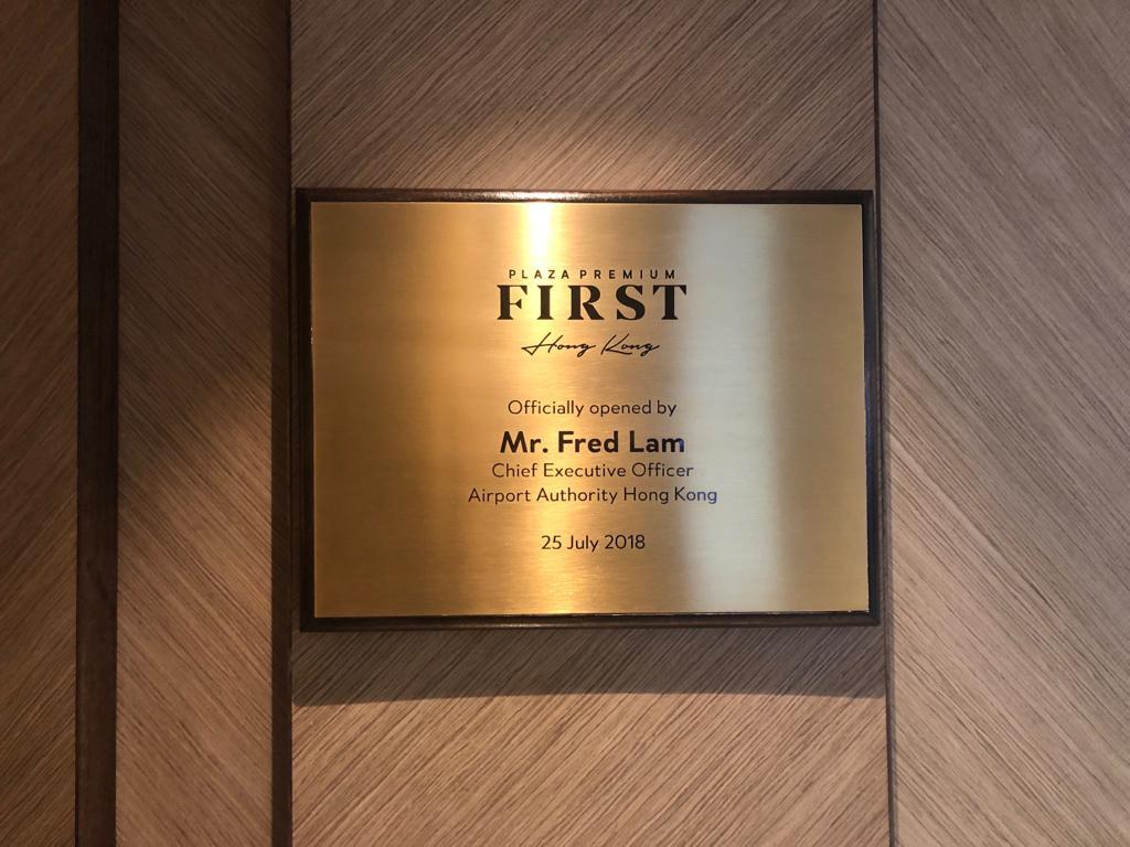 【飞客体验师】有一种奢华叫让你任性:香港环亚优逸庭Plaza Premium FIRST体验报告