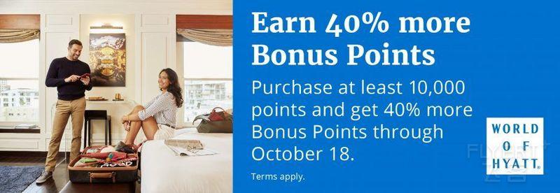 world-of-hyatt-buy-points-40-bonus-2019-10-19.jpg