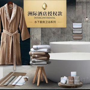 今日秒杀|你想要的希尔顿、洲际酒店大浴巾,好用不贵,限时优惠¥79起(原价¥229)