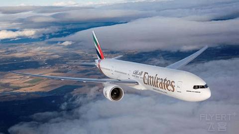 [已过期] 【高端卡尊享】阿联酋航空购票最高立减10%!