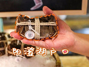【闪购】¥216/位-上海金桥红枫万豪酒店<em>阳澄湖</em>大闸蟹主题自助晚餐