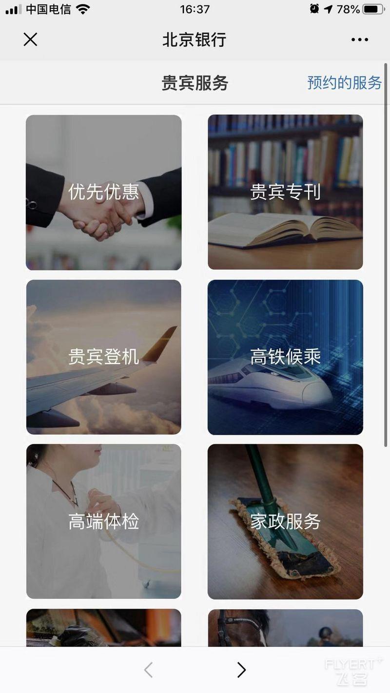 寰俊鍥剧墖_20191024163844.jpg