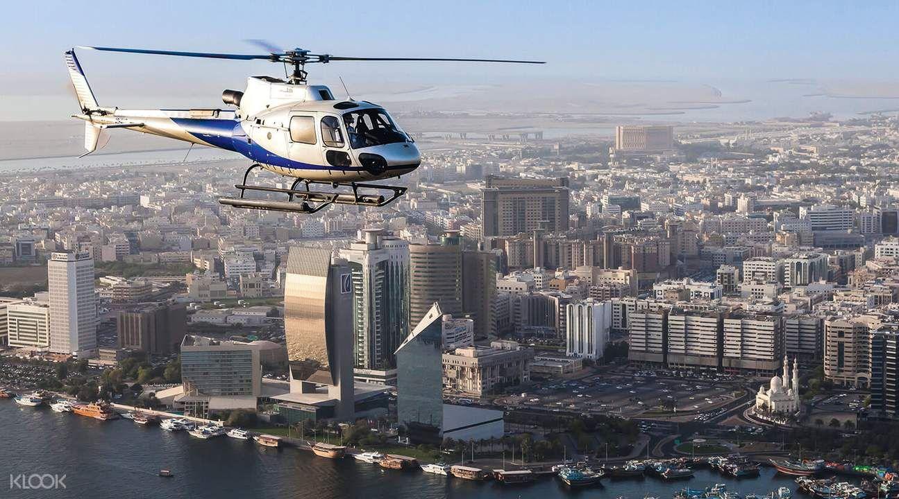 【不容错过】KLOOK邀您免费体验全球直升机,一生必须打卡一次的土豪玩法!