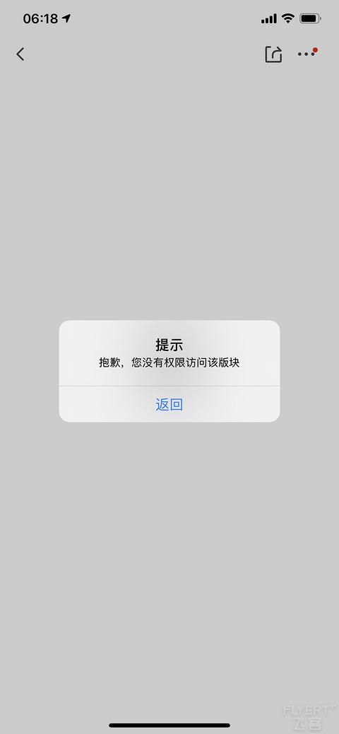 希尔顿2019活动飞米未到账 !!!