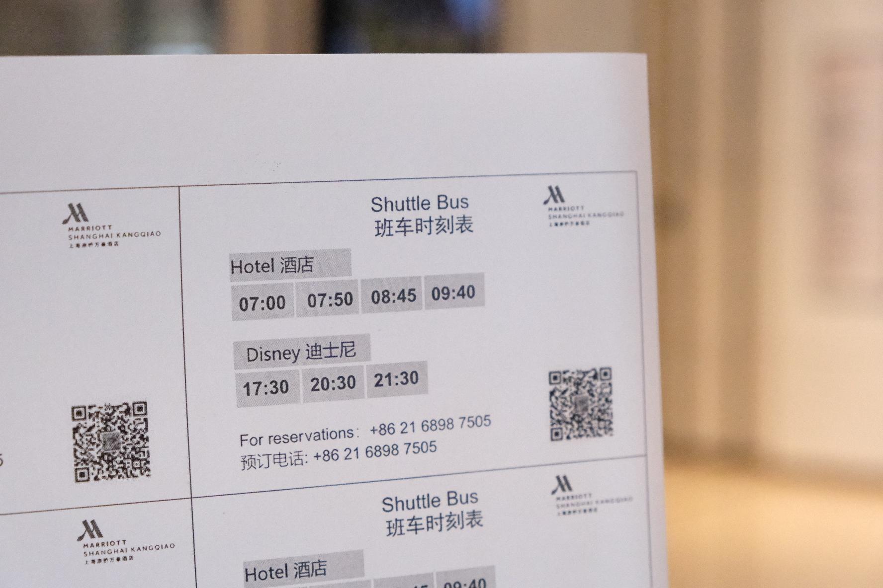"""邂逅万豪""""中華小當家""""  上海康桥万豪"""