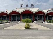 忻州<em>五台山</em>机场飞上海浦东机场见闻含<em>五台山</em>机场贵宾休息室体验