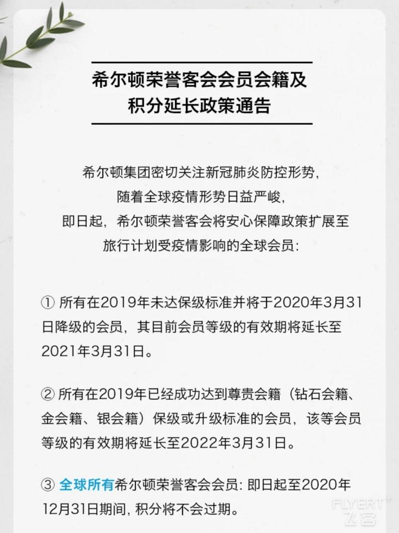 Screenshot_20200727_151712_com.tencent.mm.png