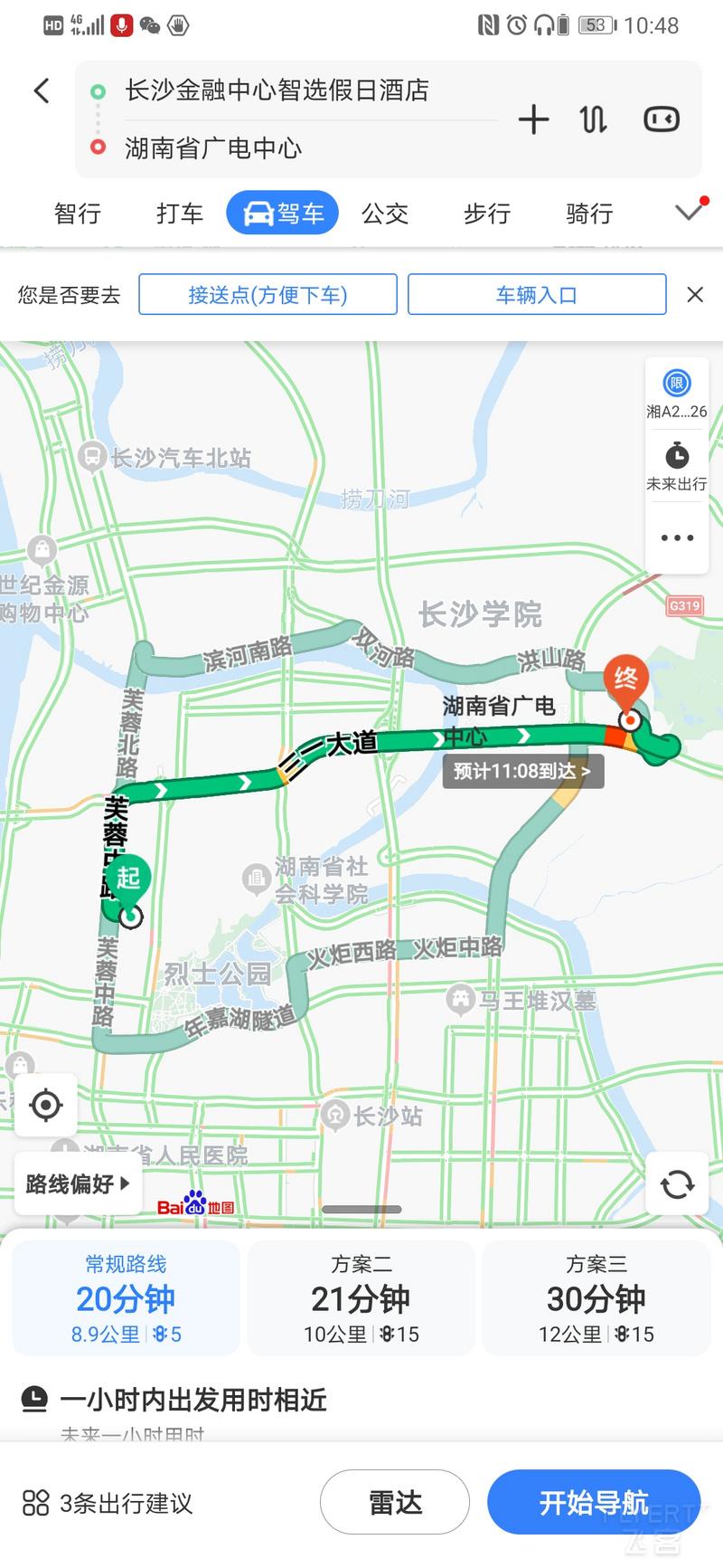 Screenshot_20200801_104801_com.baidu.BaiduMap.jpg