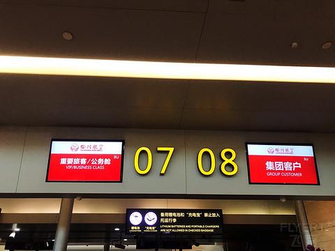 3U8189 CKG-NNG 重庆-南宁小分享