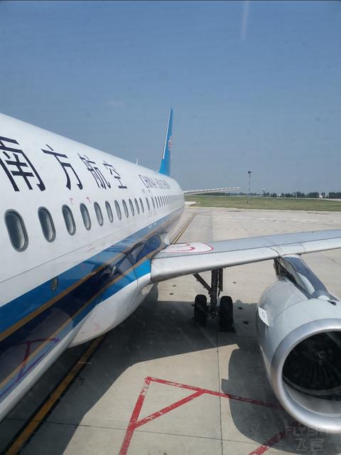 #飞客11周年#详解东北风险及防控政策,第N次体验CZ6225 DQA-TAO