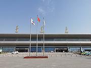 FM9142秦皇岛<em>北戴河</em>~上海浦东随心飞第一次飞行