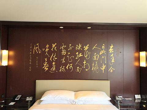 上海金茂君悦酒店体验