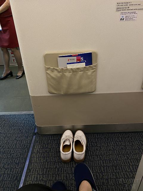 国航 CA4120 北京首都-成都双流 商务舱体验报告