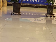 <em>五台山</em>机场-全场都能听到大悲咒的机场
