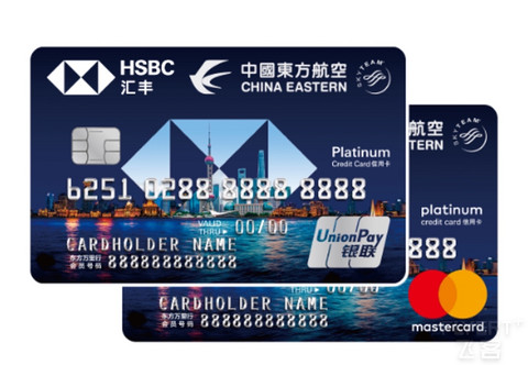 【东航汇丰联名信用卡】免费机票薅到家