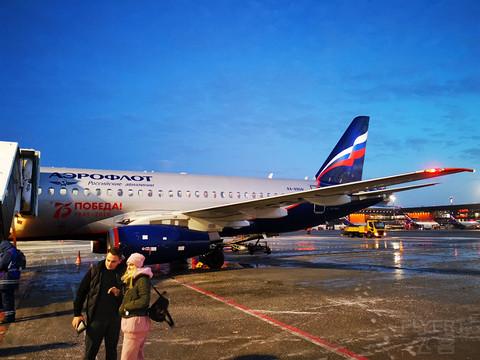 【Discover Russia:金环】俄航雅罗斯拉夫莫斯科IAR-SVO