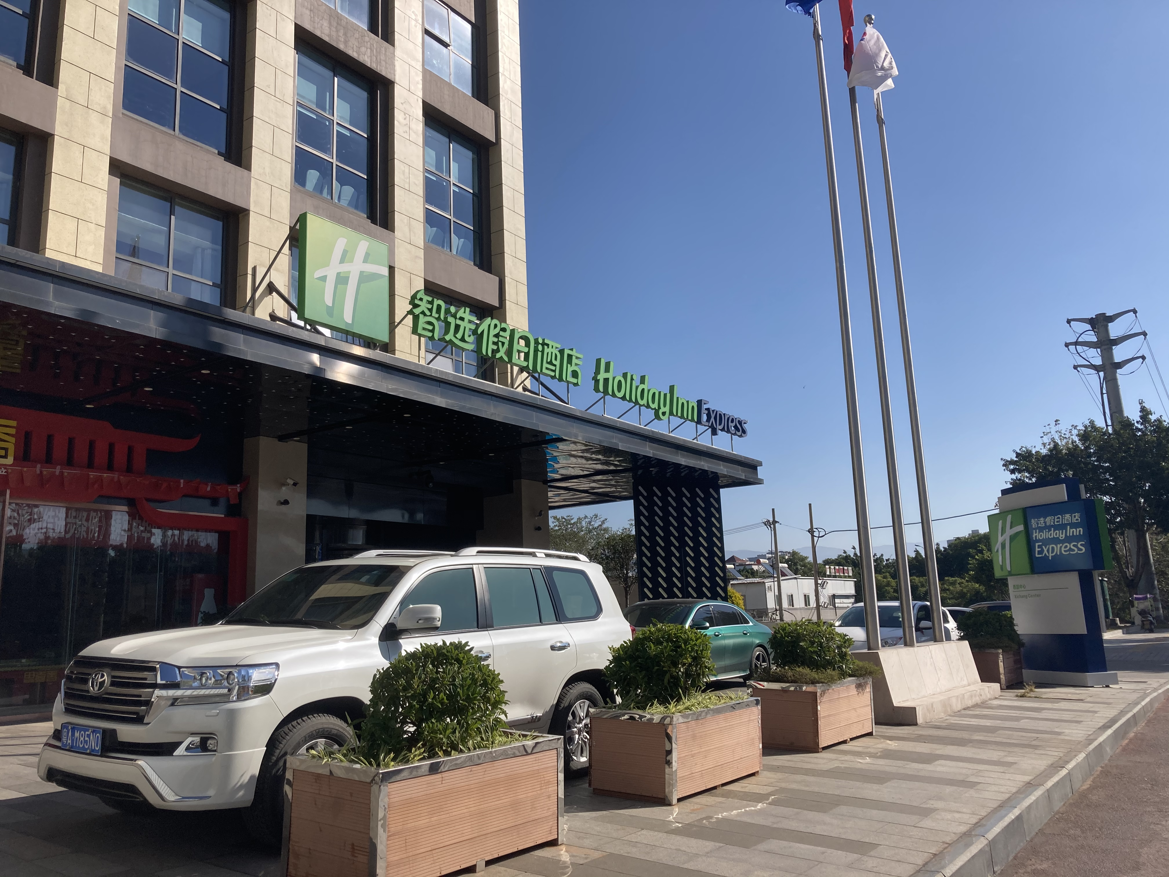 大凉山彝族自治州西昌中心智选假日酒店体验分享