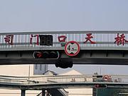 <em>宜必思</em>红标(黄鹤楼户部巷店)