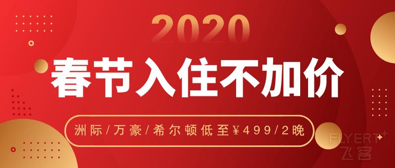 榛樿鏍囬_鍏紬鍙峰皝闈㈤鍥綺2020-01-20-0.png