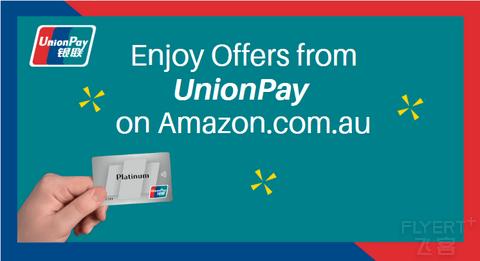 [已过期] 【澳大利亚】亚马逊澳大利亚银联卡高达10%返现