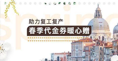 [已过期] 【海航助力复工 | 购票有礼】送您机票代金券!