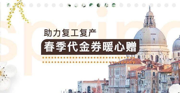 寰俊鍥剧墖_20200303113303.jpg