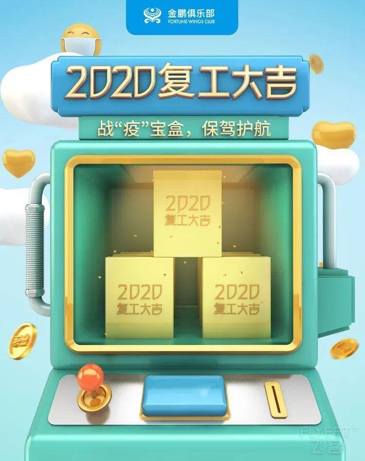 寰俊鍥剧墖_20200318151312.jpg