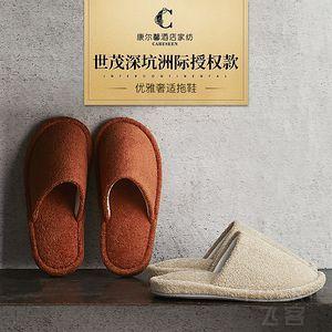 秒杀!杭州G20峰会国宴用瓷、深坑洲际床品、农场直送新鲜食材…生活就要有滋有味!
