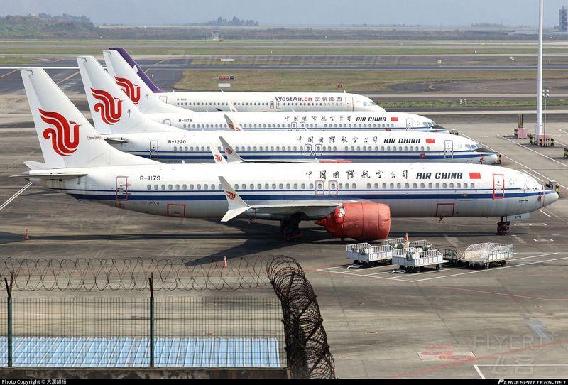 鍥借埅737MAX8.jpg