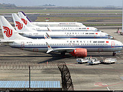 回顾世界航司的主力机型(中国篇)————中国国航