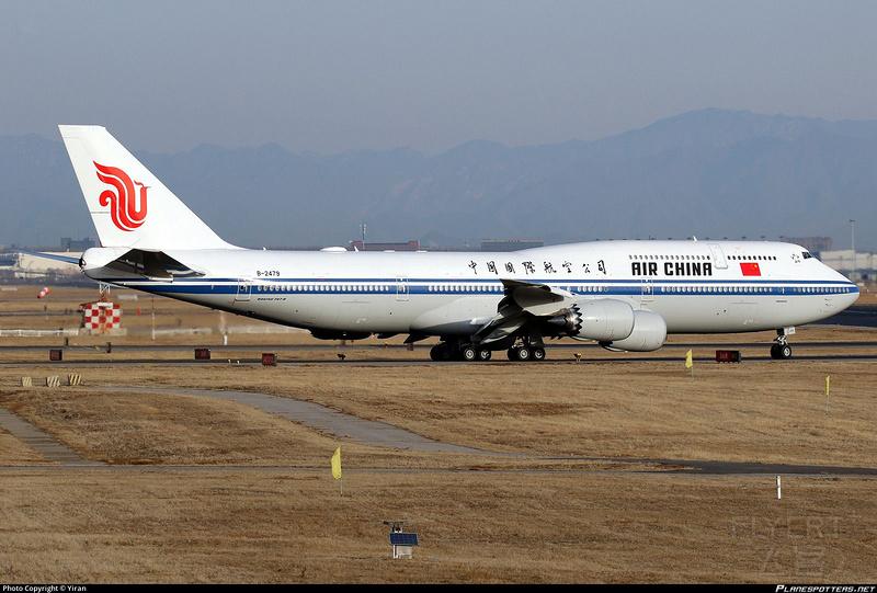 鍥借埅747-800.jpg
