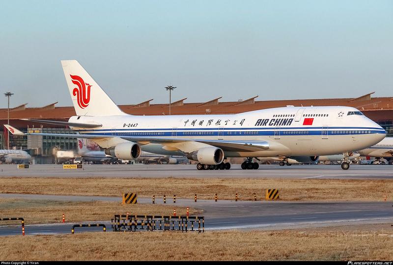 鍥借埅747-400.jpg