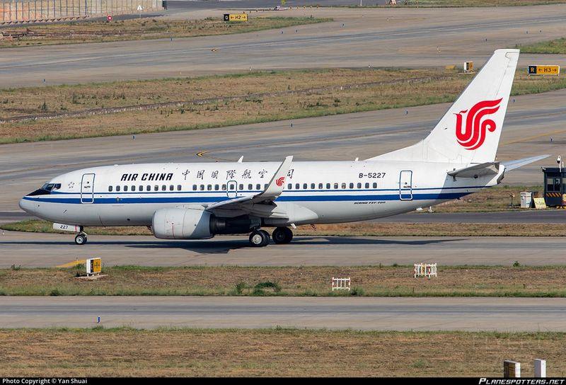 鍥借埅737-700.jpg