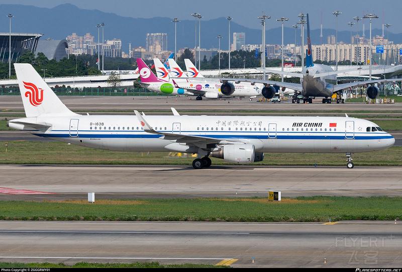 鍥借埅A321-200.jpg