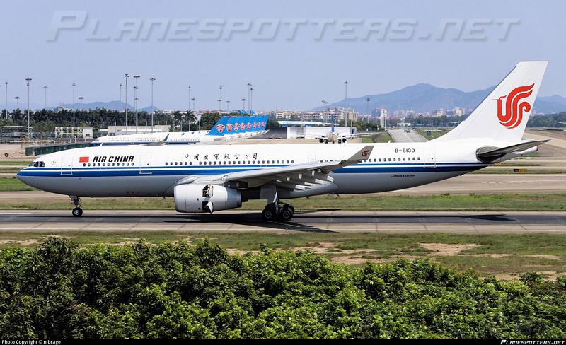 鍥借埅A330-200.jpg
