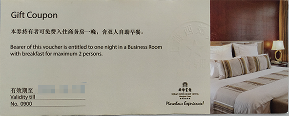 免费入住国宾馆的机会不要错过!国瓷配国宾馆,完美搭档