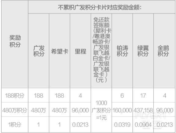 寰俊鍥剧墖_20200521155608.jpg