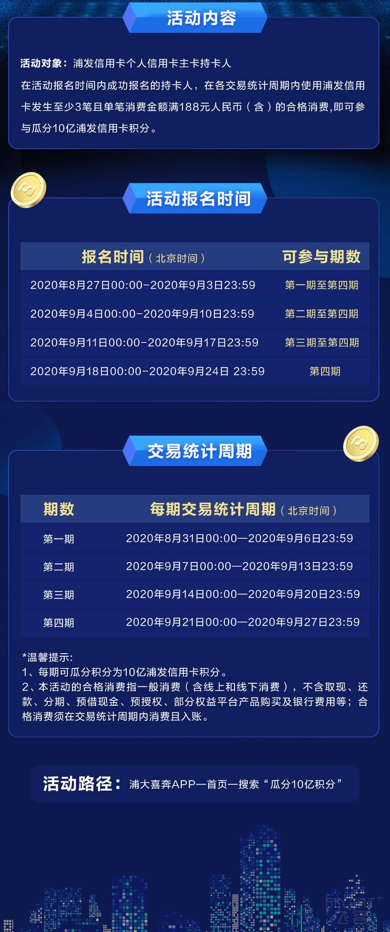 9b0b8204-ca33-40fe-9704-5e439f99ac8d.png